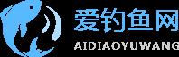 爱钓鱼网logo